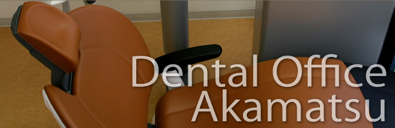 Dental Office Akamatsu